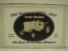 Orie Miller & Anna Miller Yoder Model Toy Collection featured photo 9