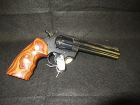 Guns, Coins, Knives, Glassware, & Collectibles  featured photo 1