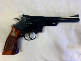 Weapons and Ammunition Online Auction featured photo 6