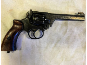 Weapons and Ammunition Online Auction featured photo 8