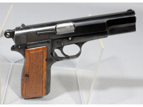Outdoorsman's Delight Firearm And Accessory Auction featured photo 3