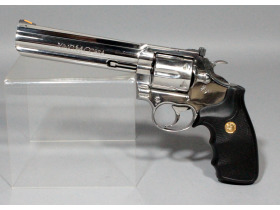 Outdoorsman's Delight Firearm And Accessory Auction featured photo 4
