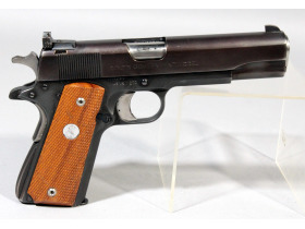 Outdoorsman's Delight Firearm And Accessory Auction featured photo 5