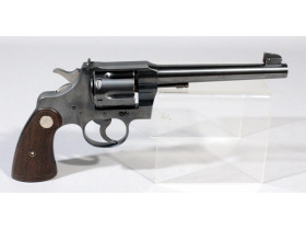Outdoorsman's Delight Firearm And Accessory Auction featured photo 6