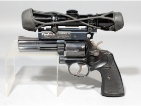 Outdoorsman's Delight Firearm And Accessory Auction featured photo 7