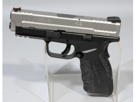 Outdoorsman's Delight Firearm And Accessory Auction featured photo 10