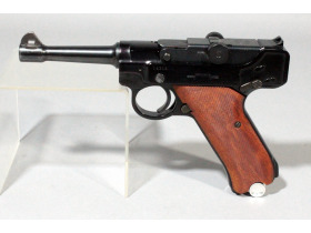 Outdoorsman's Delight Firearm And Accessory Auction featured photo 11