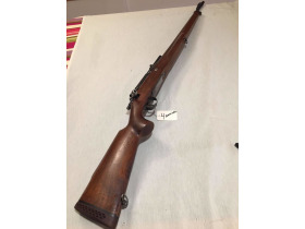 Summer Sportsman & Firearms Auction 19-0709.wol featured photo 5