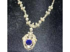 Fine Jewelry, Waterford Glass and Collectibles Online Auction featured photo 1