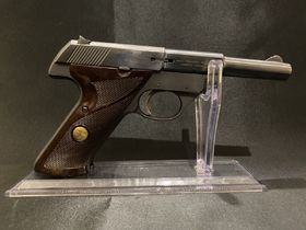 Spring Firearms and Sporting Goods Auction featured photo 6