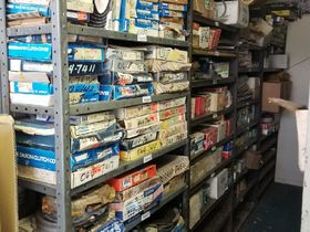 Collectible Foreign & Domestic Auto Parts - VW, Datsun, Nissan, Etc BIDDING EXTENDED! featured photo 3