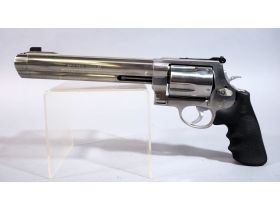 Safety And Security- Essential Firearm Auction featured photo 7