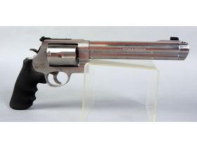 May Firearm and Sportsman Auction featured photo 11