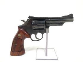 Firearm, Edged Weapon & Accessories Auction featured photo 12