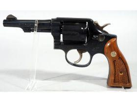 Bring The Heat Firearm And Sportsman Auction featured photo 8