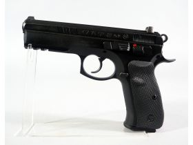 Shooting Fish In A Barrel Firearm And Sportsman Auction featured photo 7