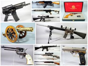 Pick Your Target Fall Firearm And Sportsman Auction featured photo 1