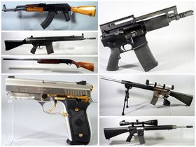 Pick Your Target Fall Firearm And Sportsman Auction featured photo 2