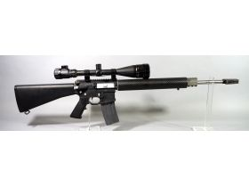 Pick Your Target Fall Firearm And Sportsman Auction featured photo 6