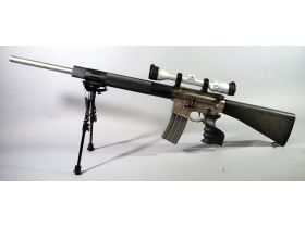 Pick Your Target Fall Firearm And Sportsman Auction featured photo 7