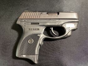 Home Defense for the Holidays! featured photo 6