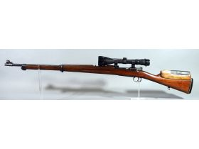 Ready, Fire, Aim! Firearm And Sportsman Auction featured photo 10