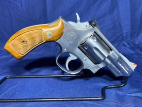 Classic and High End Firearms Auction featured photo 7