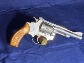 Classic and High End Firearms Auction featured photo 8