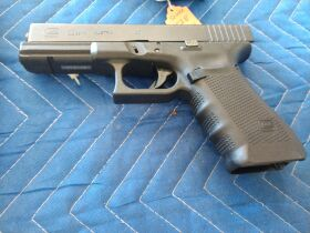 NOVEMBER GOVERNMENT FIREARMS AND MORE  AUCTION featured photo 12