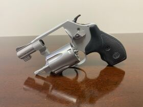 ONLINE ONLY AUCTION featuring Firearms, Jewelry, Copper Cookware and More! featured photo 3