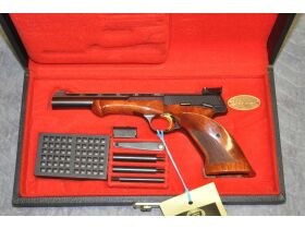 Annual New Years Day Firearms Auction featured photo 11