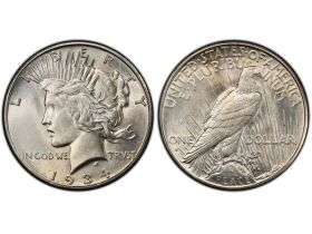 Estate Coin Collector Auction featured photo 9