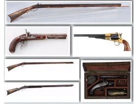 "Robert ""Rusty"" White Estate Auction- Firearms, Swords, Mounts & Weapons featured photo 1"