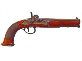 """Robert """"Rusty"""" White Estate Auction- Firearms, Swords, Mounts & Weapons featured photo 7"""