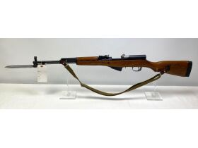 February Firearm and Ammunition Auction featured photo 8