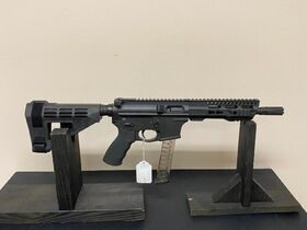National Firearms Dealer Inventory Reduction Auction Session 3 featured photo 2