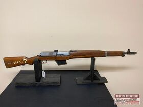 National Firearms Dealer Inventory Reduction Auction Session 3 featured photo 7