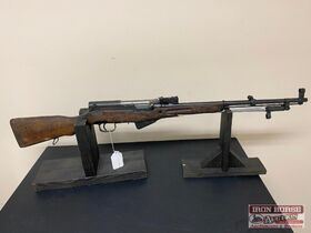 National Firearms Dealer Inventory Reduction Auction Session 3 featured photo 9
