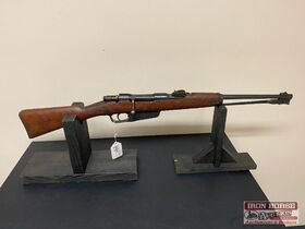 National Firearms Dealer Inventory Reduction Auction Session 3 featured photo 10
