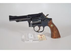 March Firearm Consignment Auction Evansville, IN featured photo 2