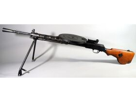 Locked And Loaded Firearm And Sportsman Auction featured photo 3