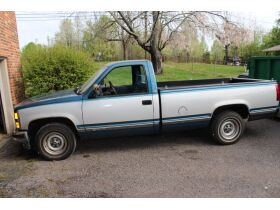PICKUP TRUCK - ANTIQUES - HOME GOODS - Online Bidding Only - Ends TUE, MAY 4 @ 5:00 PM EDT featured photo 1