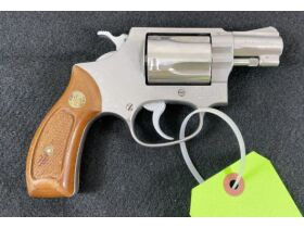 Firearms and Ammunition Auction Ending April 13th featured photo 3