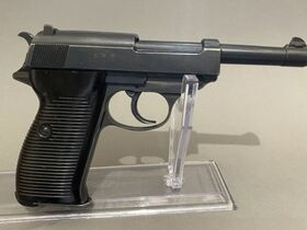 May Firearms Auction featured photo 4