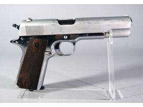 Land Of The Free Firearm And Sportsman Auction featured photo 6