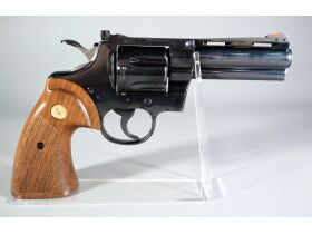 Land Of The Free Firearm And Sportsman Auction featured photo 7
