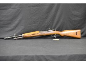 Worldwide Unique Military & Police Firearm Collection, Modern Guns & Ammo at Absolute Online Auction featured photo 5