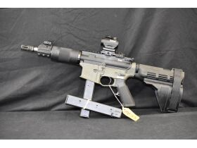 Worldwide Unique Military & Police Firearm Collection, Modern Guns & Ammo at Absolute Online Auction featured photo 8