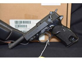 Worldwide Unique Military & Police Firearm Collection, Modern Guns & Ammo at Absolute Online Auction featured photo 11