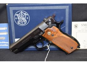 Worldwide Unique Military & Police Firearm Collection, Modern Guns & Ammo at Absolute Online Auction featured photo 12